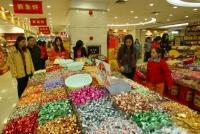 Industrial Supplies Wholesale Market Guangzhou