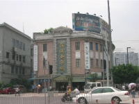 Binbin Electronic Center Guangzhou