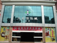 Furniture City Dashi Panyu Guangzhou