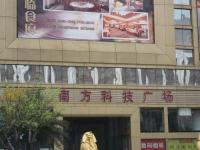 Nanfang Science and Technology Plaza Guangzhou