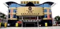 JingLongPan International Shoes Plaza Guangzhou