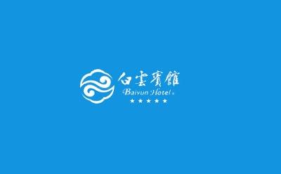 Bai Yun Xuan