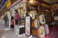 Guangzhou Antique Shop Head Office / Wende Lu Culture Street