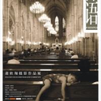 Yutian Gallery