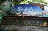 Elephant & Castle