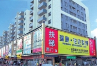 Zhongda Ruikang Garment Center Guangzhou