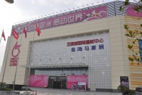 Continental Decorated World Guangzhou