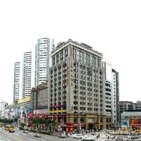 President Digital Center Guangzhou