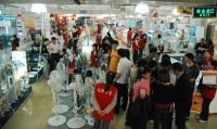 Linghai Electronic Store Guangzhou
