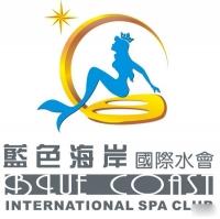 International Spa Club