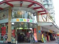 Haiyin Silk Market Guangzhou