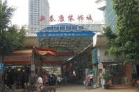 New Taikang Decoration Guangzhou