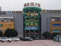 Weijia Si Square Guangzhou
