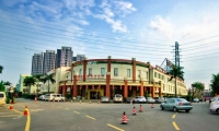 Haijiao Honglou Leisure Club