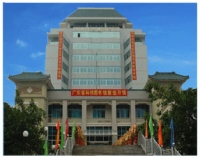 The Science & Technology Library of Guangdong Province
