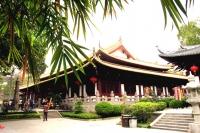 Famous Buddhist Temple In Guangzhou Guangxiao Temple