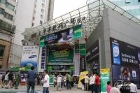 Pacific Computer City Guangzhou