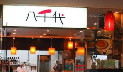Ba Qian Dai Japanese Restaurant