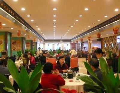 Hongxingyidu Seafood Restaurant