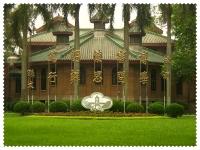 Sun Yat-sen University Library