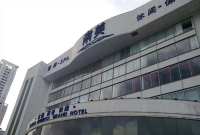 Nanmei Leisure Club