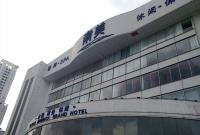 Nanmei Leisure Club
