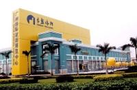 Jisheng Wellborn Guangzhou Furniture Exhibition Center