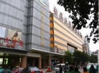 Jinma Leather Clothing Wholesale Market Guangzhou
