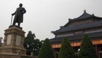Sun Yat-sen Memorial Hall (Zhong Shan Ji Nian Tang)