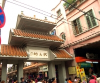 Youngsters' Paradise-Zhuangyuan-fang Alley