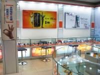 Lingyuan Xi communication City Guangzhou