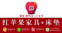 Red Apple Furniture Guangzhou