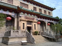Guangzhou Museum of Arts (Guangzhou Meishuguan)