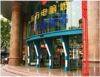 Oriental Computer Center Guangzhou