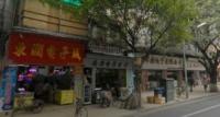 Huifu Xi Jinxu electronic Wholesale Market Guangzhou