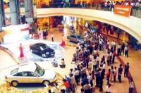 Zhong Tian Shopping Plaza