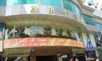 Kang Le Jean Jears Wholesale Market Guangzhou