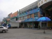Jinhuadi Fishing Tools Wholesale Market Guangzhou